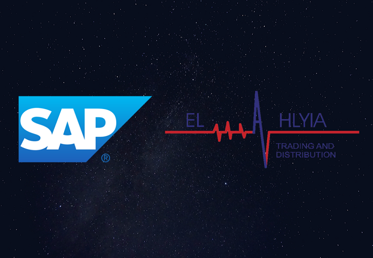 EL Ahliya SAP S4HANA DIGITAL TRANSFORMATION